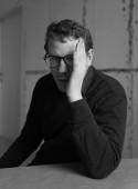 GUGGING ARTISTS, Erich Tressler